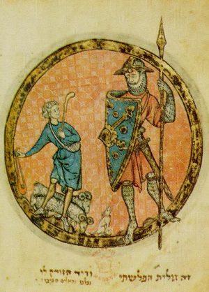 13世紀に描かれたダビデとゴリアテの絵の写真