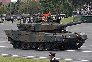 戦車の写真